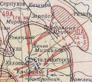 И общее наступление советской армии